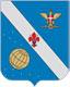 Istituto Geografico Militare
